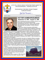 Victor Hambardzumian