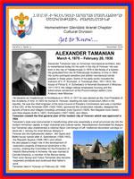 Alexander Tamanian