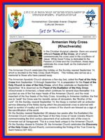 Armenian Holy Cross