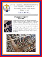 Atabek Khnkoyan