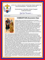 Hambartum (Ascension Day)