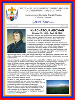 Khachatour Abovian