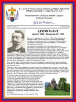 Levon Shant