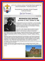Mushegh Galshoian