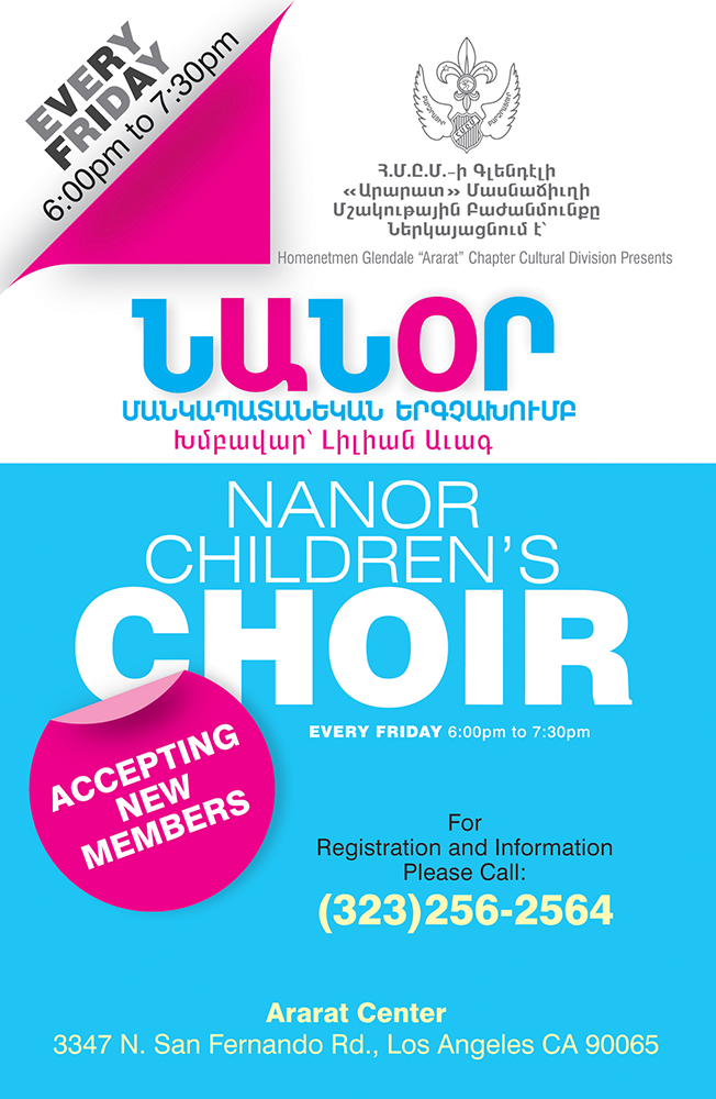 Nanor Children's Choir