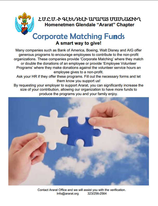 Corporate Matching Funds