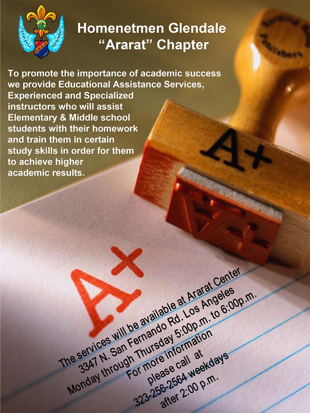 Educational Assistance Services