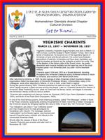 Yeghishe Charents