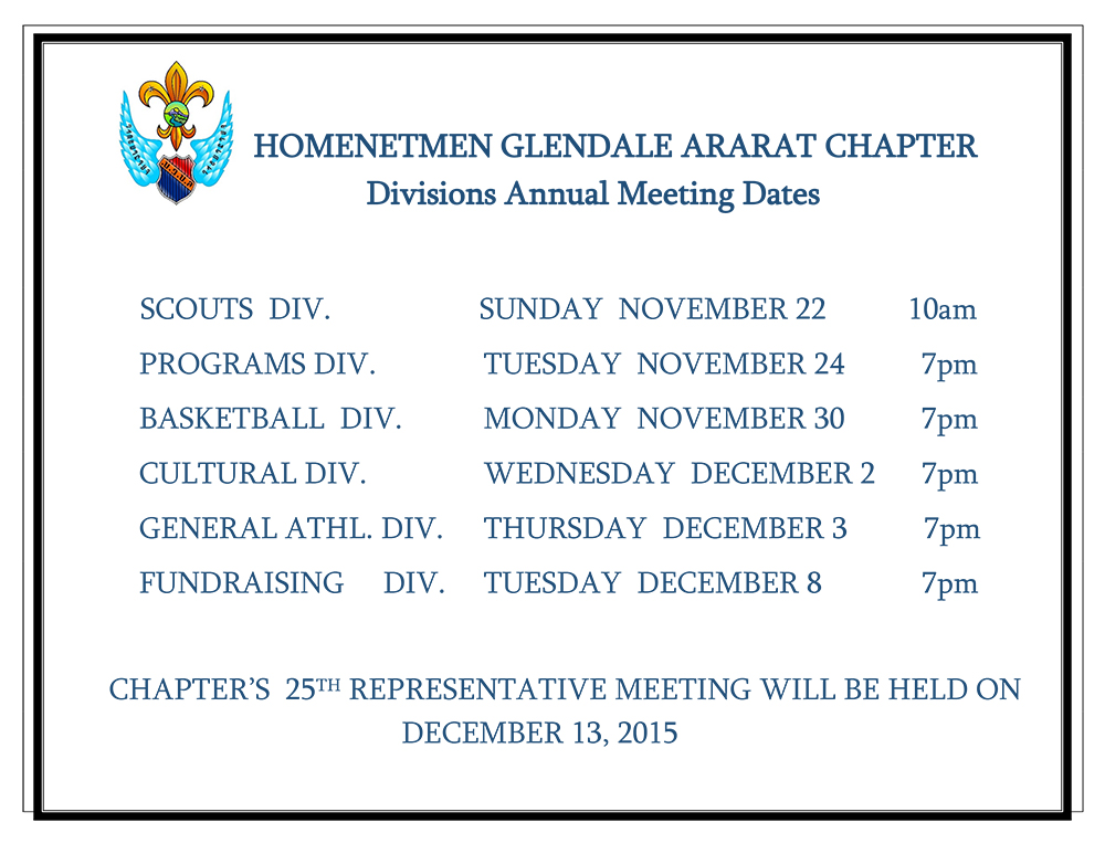 Divisions Annual Meeting Dates