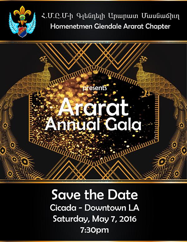 Ararat Annual Gala