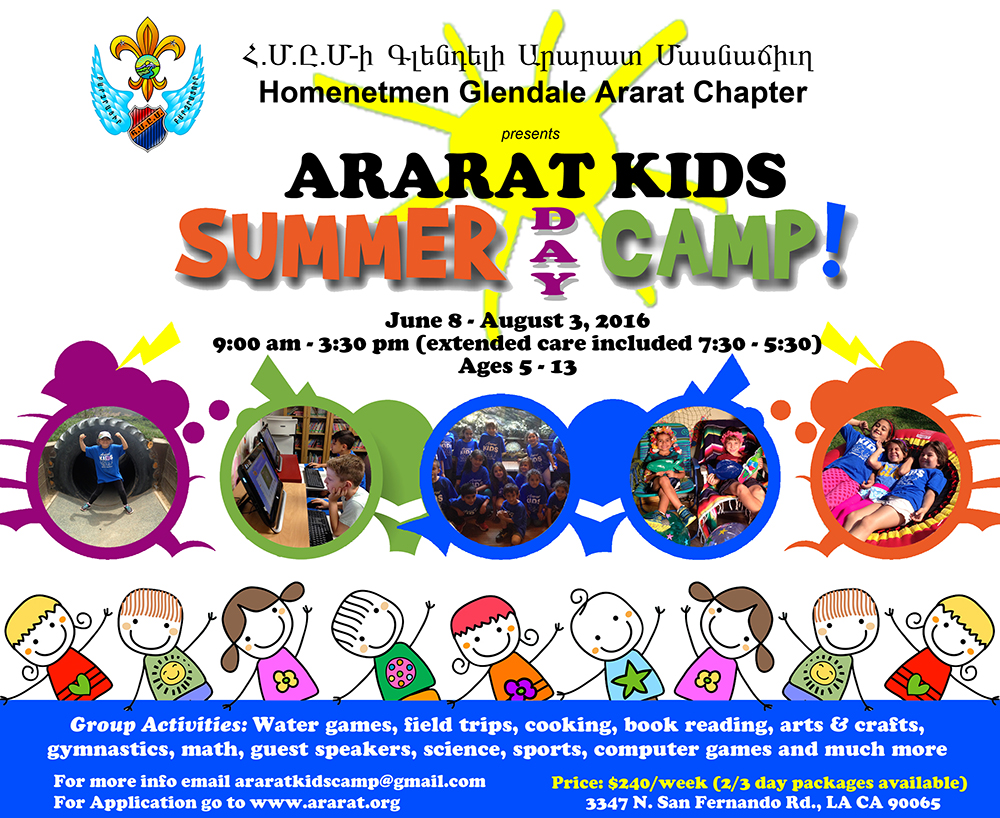 Kids Summer Day Camp