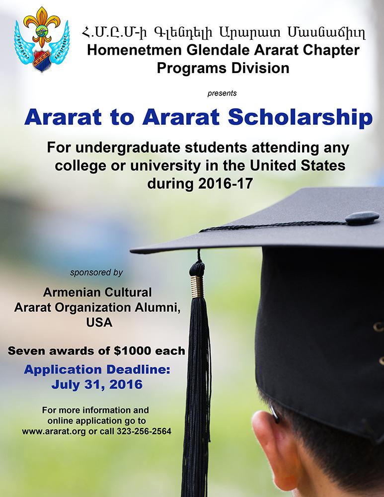 Ararat to Ararat Scholarship