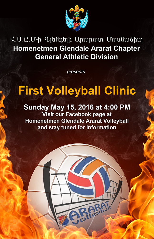 First Volleyball Clinic