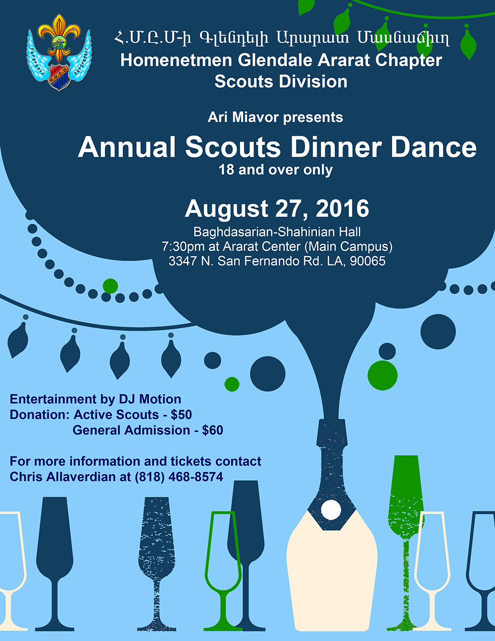 Annual Scouts Dinner Dance