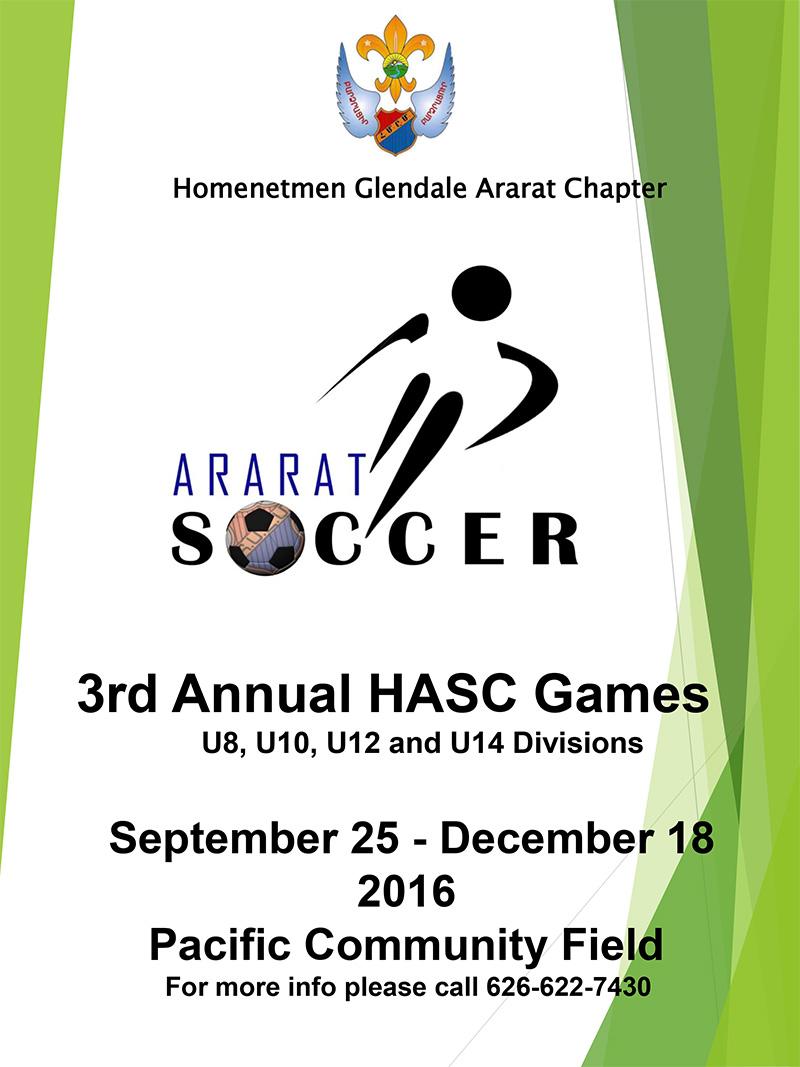 3rd Annual HASC Games