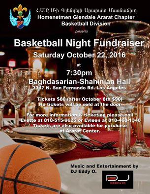 Basketball Night Fundraiser