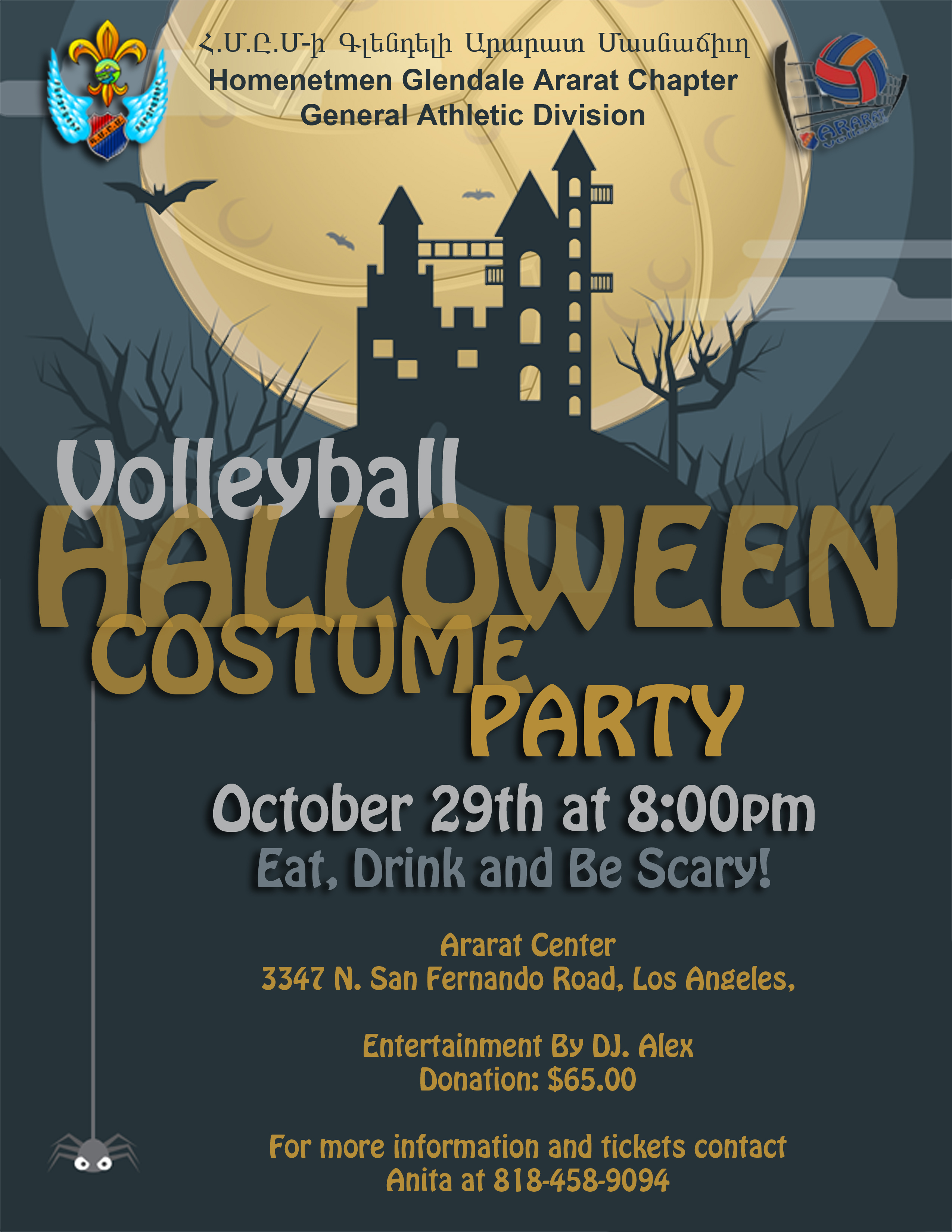 Volleyball Halloween Costume Party