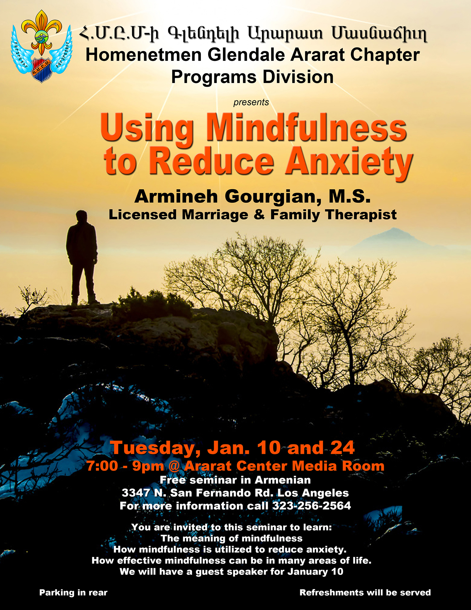 Using Mindfulness to Reduce Anxiety