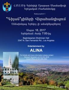 Ararat Fundraising Event Gharadagh Night @  |  |