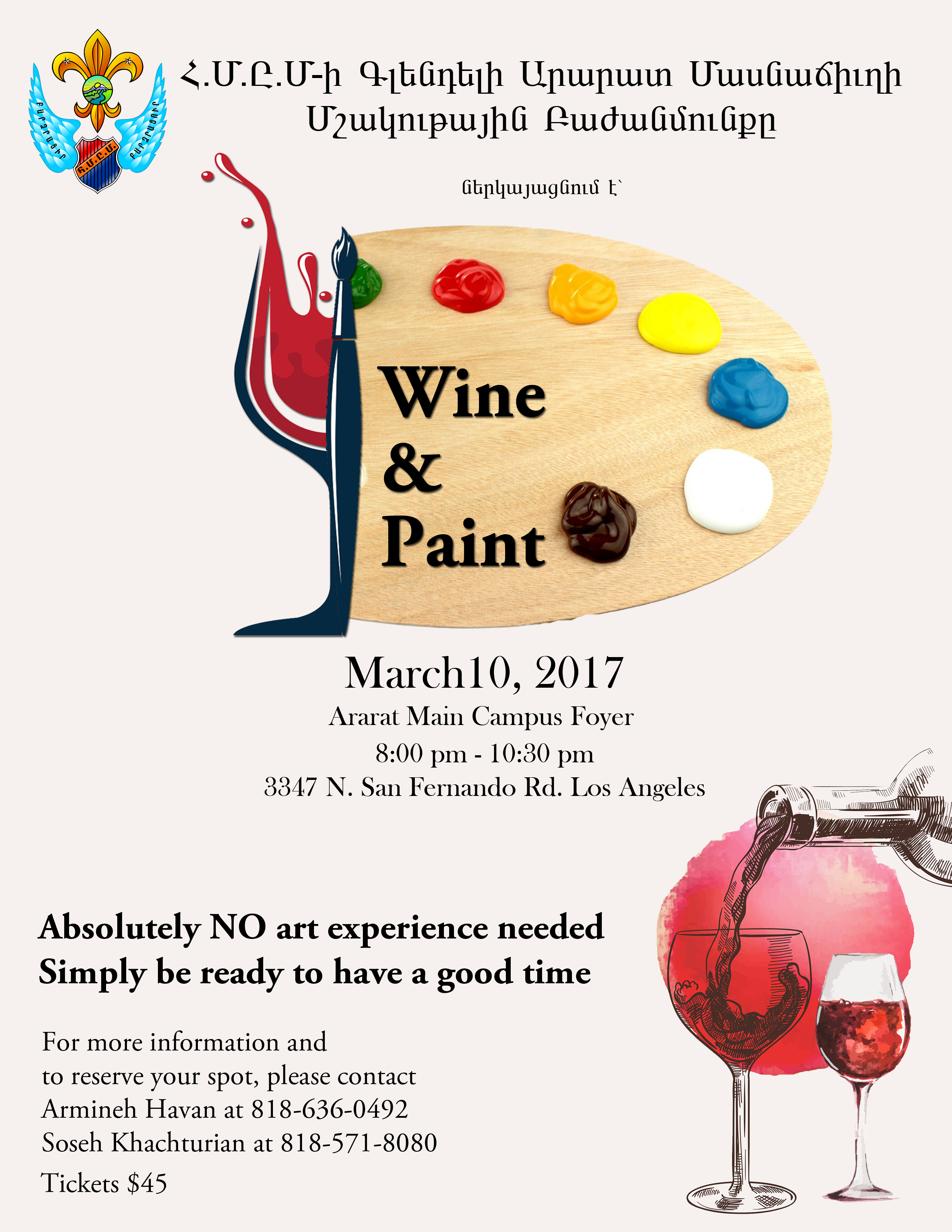 Paint and Wine3