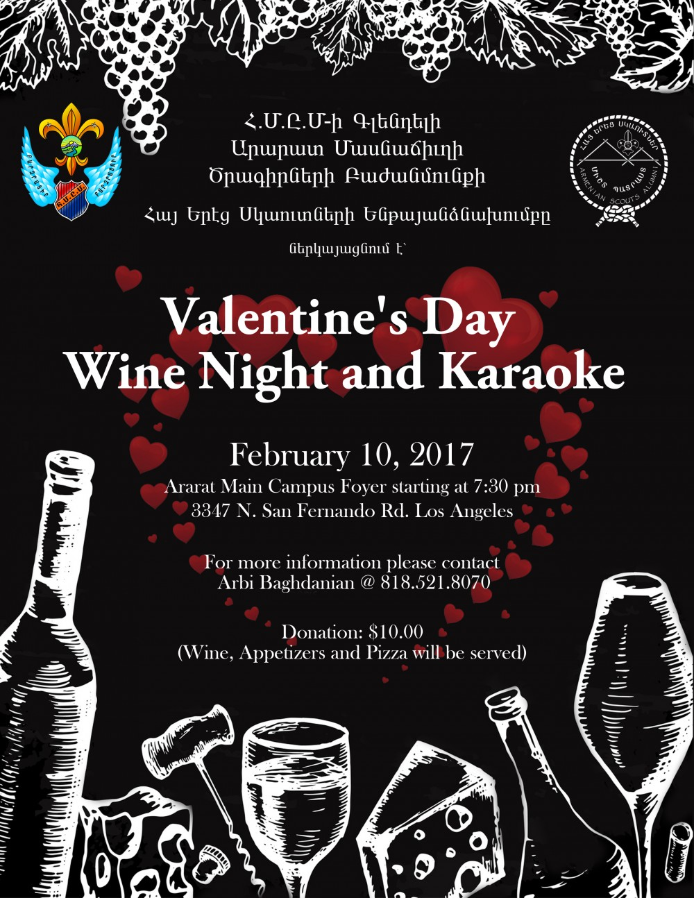 Valentine's Day Wine Night & Karaoke