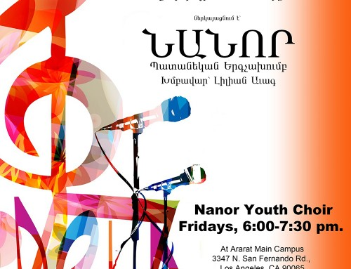 Nanor Youth Choir