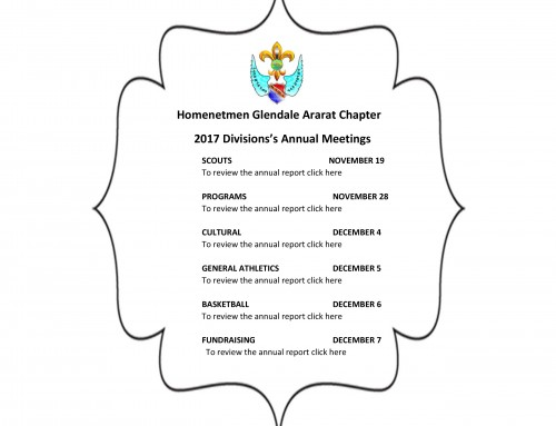 2017 Divisions's Annual Meetings