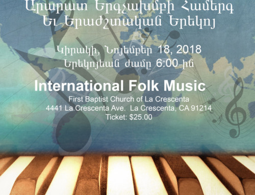 International Folk Music