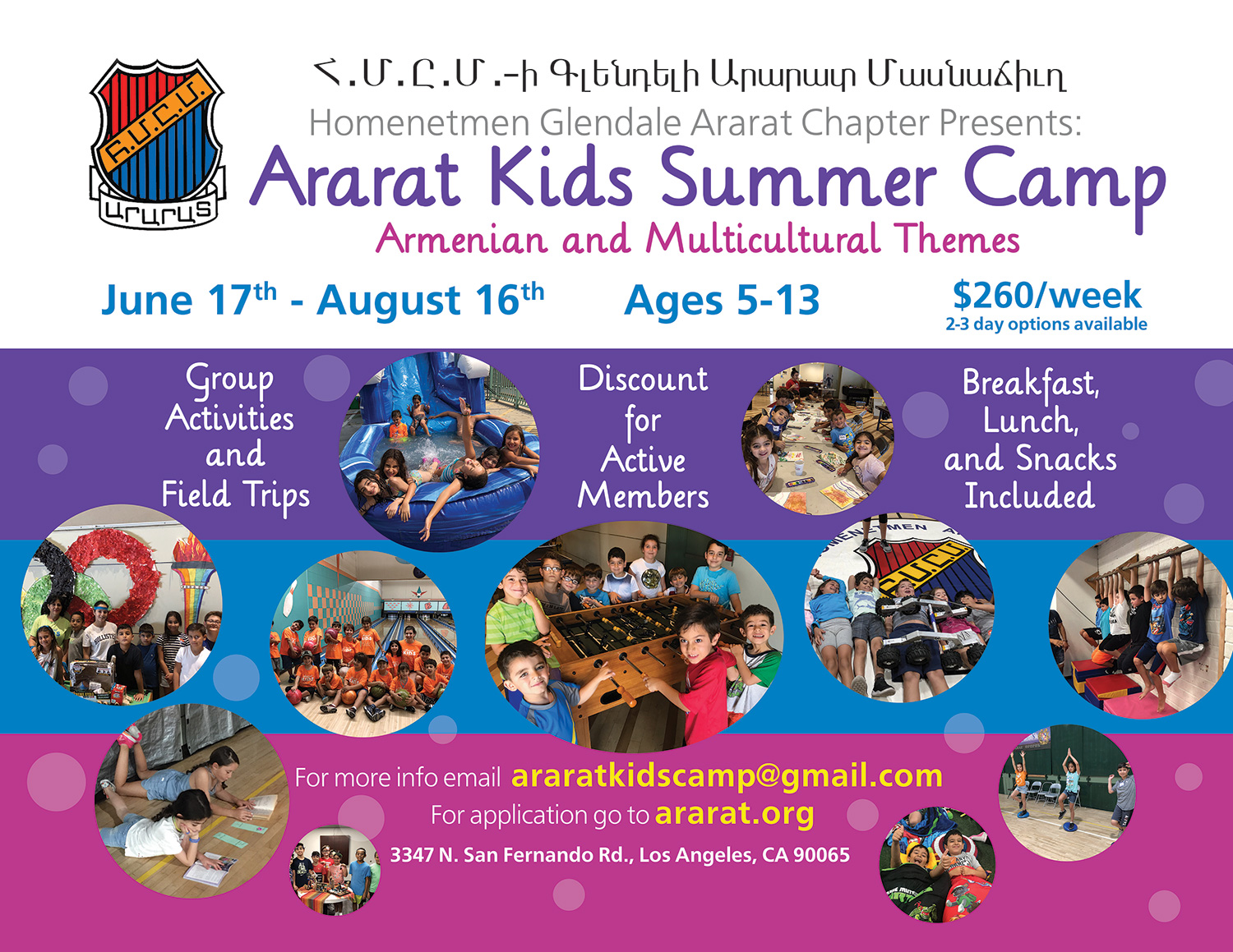 Summer Day Camp Enrollment